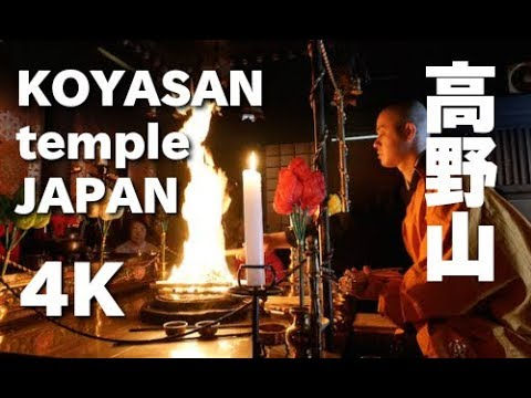 [4K]高野山 KOYASAN temple JAPAN  (World heritage)高野山観光 voyage viaggio KOYASAN Goma fire ritual