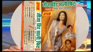 Gambar cover hot & sexy haryanvi raginiya  jija hit sali fit singer nathi dharmli
