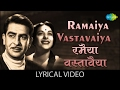 Ramaiya Vastavaiya with lyrics | रमैया वस्तावैया गाने के बोल | Shree 420 | Raj Kapoor/Nargis/Nutan