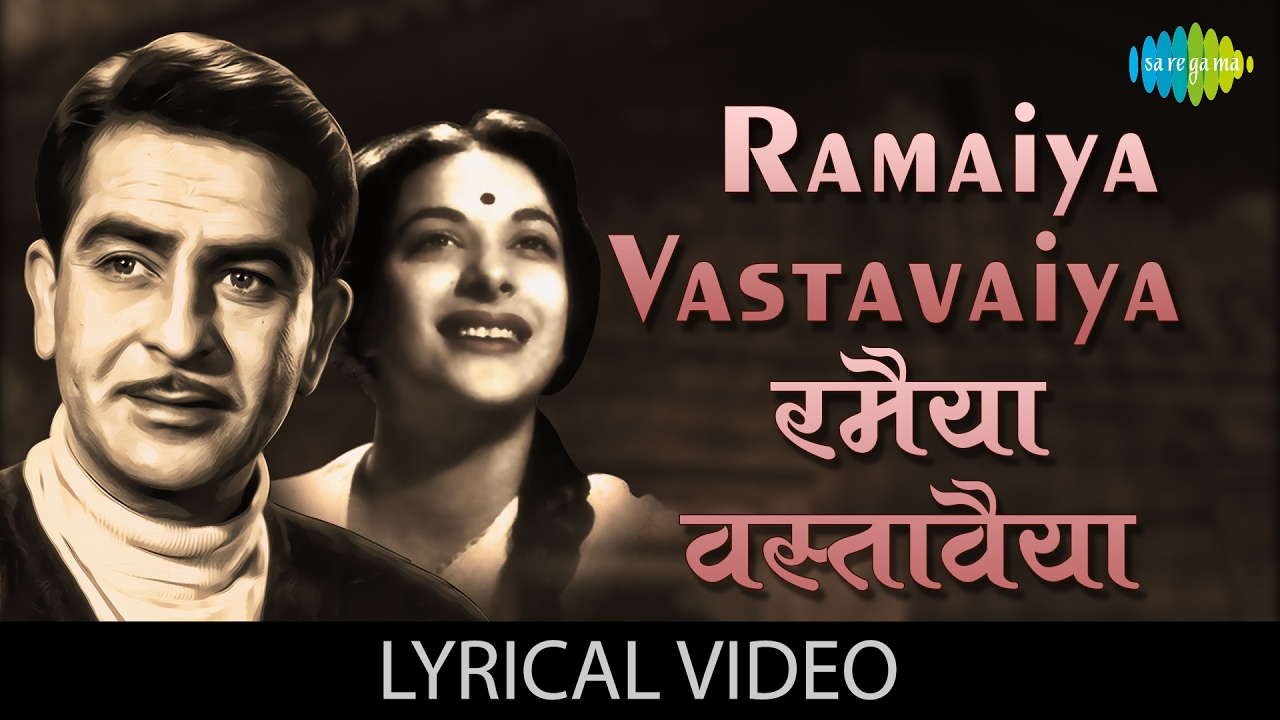 Download Ramaiya Vastavaiya with lyrics | रमैया वस्तावैया गाने के बोल | Shree 420 | Raj Kapoor/Nargis/Nutan