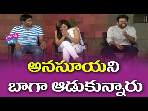 Winner Team Hilarious Interview | Sai Dharam Tej, Anchor Anasuya | YOYO Cine Talkies