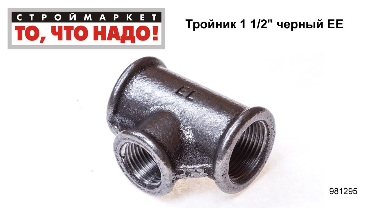 Паста UNIPAK 65 гр. уплотнительная, сантехнический герметик для .