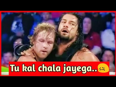 Tu kal chala jayega || very emotional song in wwe|| wwe friendship song ||the shield friendship song