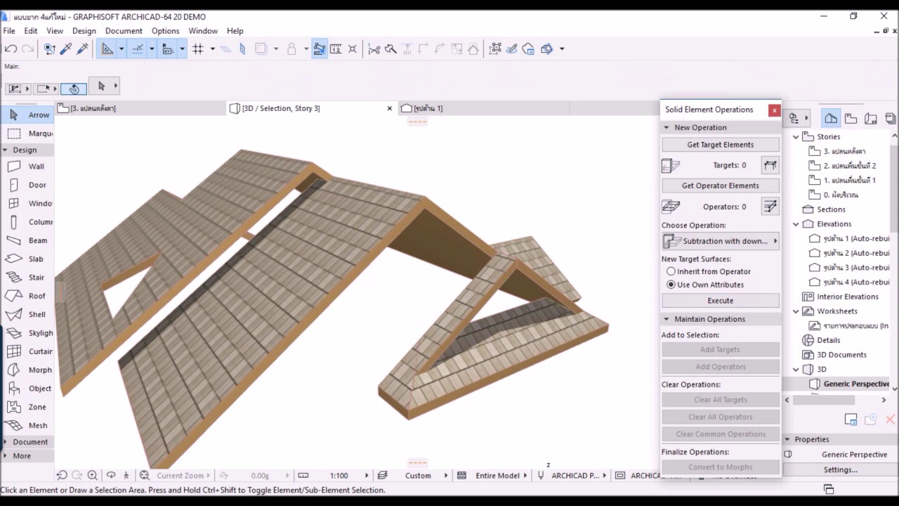 how to draw a roof on archicad