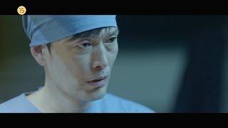「検法男女2」予告映像4…