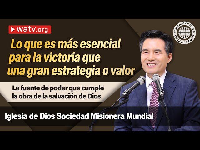 La fuente de poder que cumple la obra de la salvación de Dios | IDDSMM, Iglesia de Dios