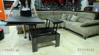 გინახავთ ასეთი მაგიდა? ავეჯის კომპანია 'რანდი' / Randi  Furniture Company
