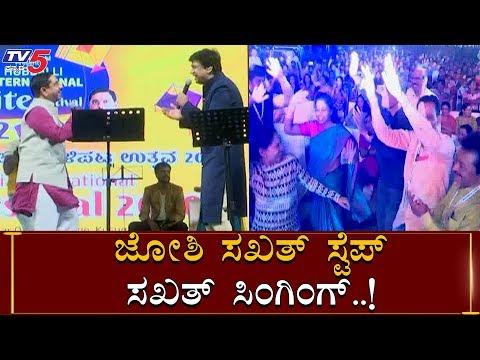 Central Minister Prahlad Joshi Dance On The Stage With Famous Singer Vijay Prakash | TV5 Kannada