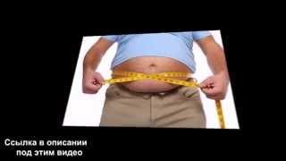Как похудеть внизу живота