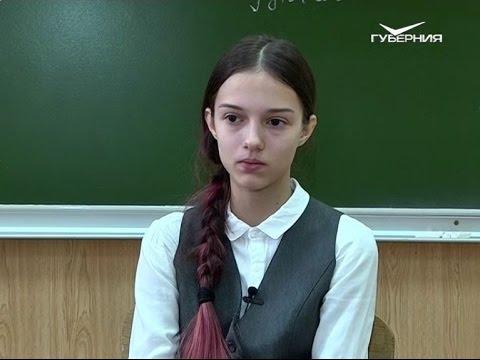 Лучшее сочинение в России написала самарская школьница