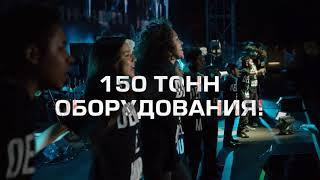 """Роджер Уотерс в """"Олимпийском"""""""