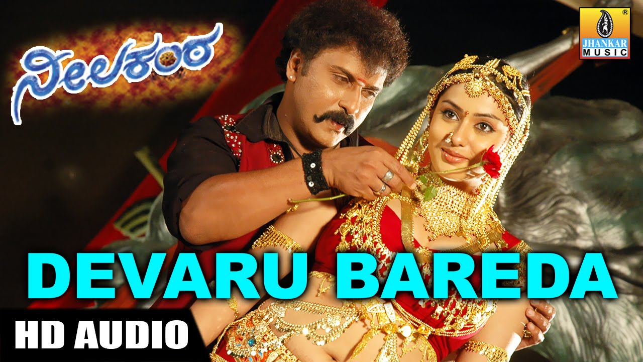 Devaru Bareda Katheyalli Lyrics - Neelakanta| S.P.Balasubramanyam Nanditha|Selflyrics