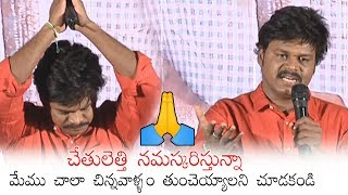 Sapthagiri Most Emotional Words At Vajra Kavachadhara Govinda Movie Success Meet Daily Culture