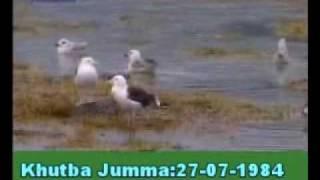 Khutba Jumma:27-07-1984:Delivered by Hadhrat Mirza Tahir Ahmad (R.H) Part 1/4