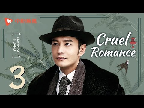 Cruel Romance - Episode 3(English sub) [Joe Chen, Huang Xiaoming]