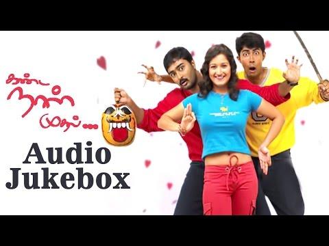 Kanda Naal Mudhal Tamil Movie | Audio Jukebox | Prasanna | Laila | Yuvan Shankar Raja