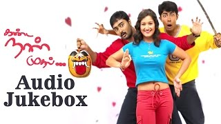Kanda Naal Mudhal Tamil Movie   Audio Jukebox   Prasanna   Laila   Yuvan Shankar Raja