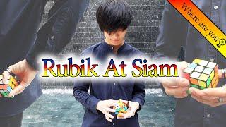 Rubik's Cube | Rubik at Siam รูบิคอยู่ที่ไหนก็เล่นได้