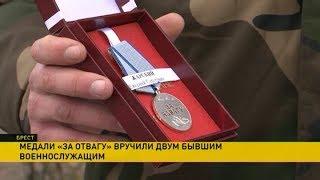 Медали «За отвагу» вручили двум бывшим десантникам за спасение жизни друг друга