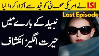 Download lagu Target Pakistan Ep Last | ISI Nay American Sahafi Ko Azad Karwa Lia | Raven