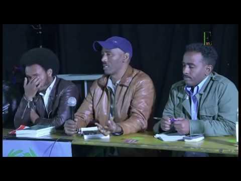 Eritrea - ፍልልያት ምስ ዘጋጥም...