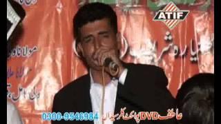 Raja Nadeem & Malik Munir - Pothwari Sher - 2013 - Siyakh [0641]