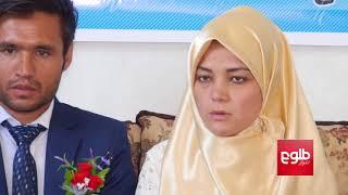 زوجی که هزینه عروسی شان را مرکز آموزشی میسازند