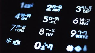 Самоизоляцию заболевших пациентов отследят через смартфон.