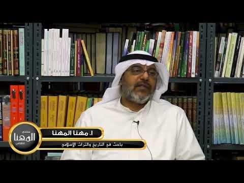 في السياسة الدولية وأثرها على العالم العربي - منتدى مهنا المهنا