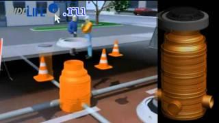 видео канализационные пластиковые колодцы