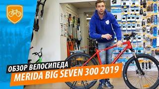 Обзор горного велосипеда Merida Big Seven 300 2019