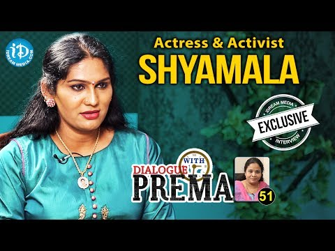 Actress Shyamala Exclusive Interview || Dialogue With Prema || Celebration Of Life #51 || #423