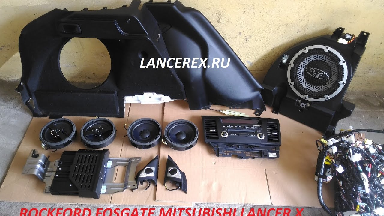 Rockford fosgate mitsubishi outlander 2014 manual.