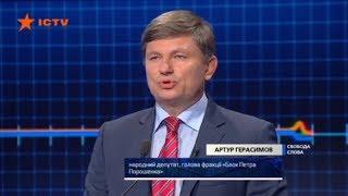 Герасимов: Информационная «гибридная» война не менее опасна, чем война на фронте
