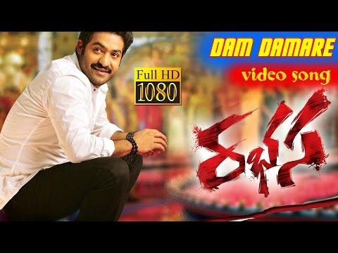Rabhasa Movie Full Video Songs || Dam Damare Song || Jr. NTR, Samantha, Pranitha || Rabasa