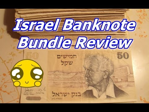 Banknote Bundle Review Israel 50 Shekels From 1978