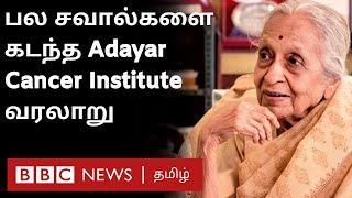 வெறும் 12 beds-ல் துவங்கி பலரது வாழ்வை மீட்டெடுத்த மருத்துவமனை | History of Adayar Cancer Institute