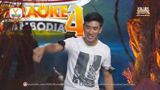 Killer Karaoke Cambodia Season 4 Week 14 | ឆឹម សក្កដា - ឆក់ឥតល្ហែ