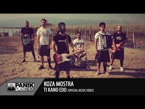 KOZA MOSTRA - TI ΚΑΝΩ ΕΔΩ | TI KANO EDO | Official Video Clip