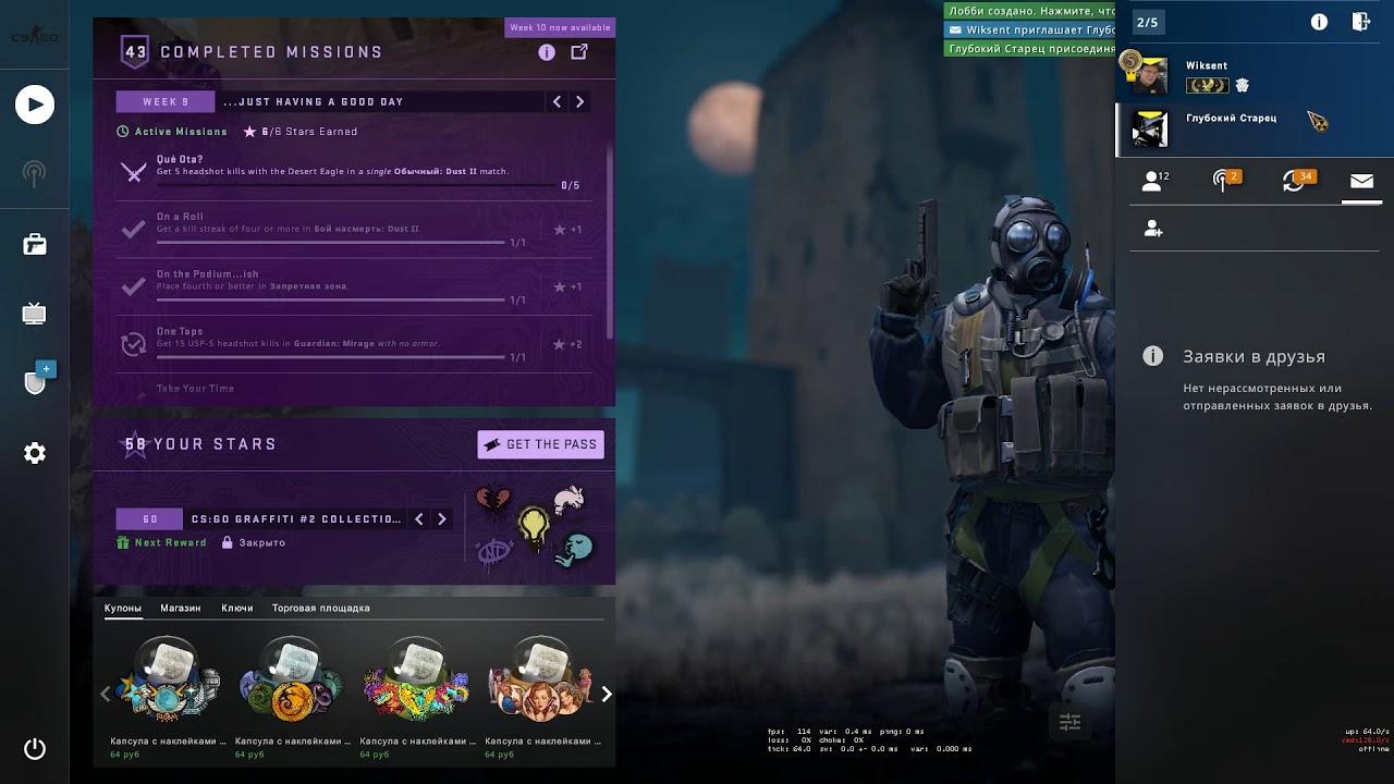Как играть с другом на карте в cs go игровые автоматы с призом