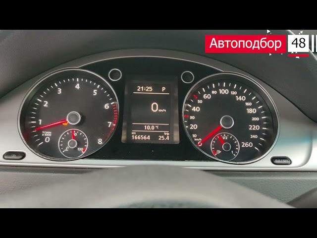 Скрученный пробег в втосалоне Липецка. Volkswagen Passat B7 2011 г.