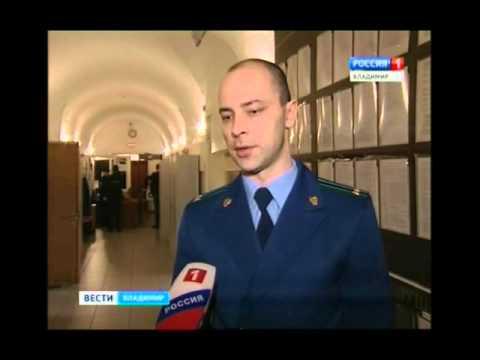 Во Фрунзенском суде Владимира проходит допрос свидетелей по делу Алексея Мельникова