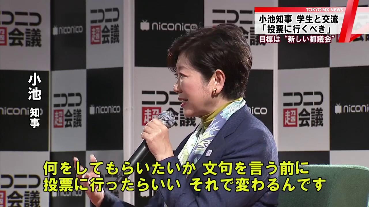 加藤純一 niconico