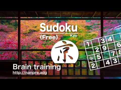 Sudoku Kyoto