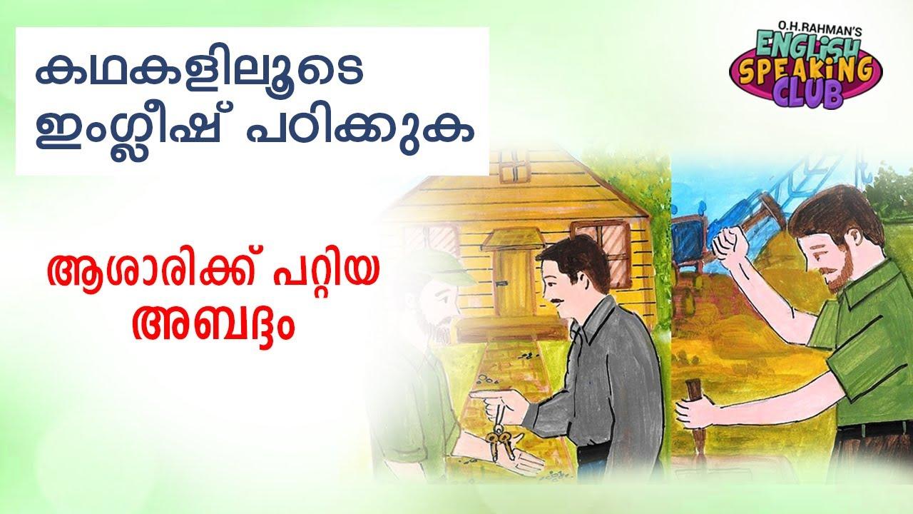 Malayalam cinema - Wikipedia