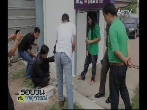 คนร้ายงัดตู้ ATM ธนาคารไทยพาณิชย์ กวาดเงินสดไปกว่า 8 หมื่นบาท