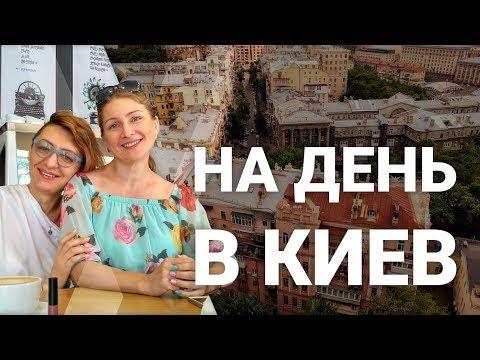 знакомства украина киев ирина лев