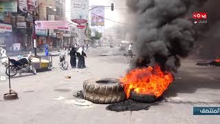 نائب ركن التوجيه المعنوي بمحور تعز يعلق على الأحداث في شوارع المدينة