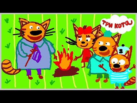 Три кота в стране Рисовандия устраивают Пикник Рисуем картинку из Мультика Разукрашка для Детей