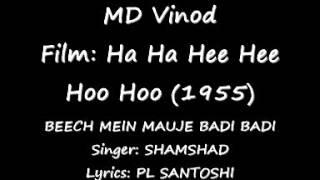 Ha Ha hee Hee Hu Hu 1955 Beech mein mauje badi badi Singer: Shamshad Lyrics: P.L.Santoshi